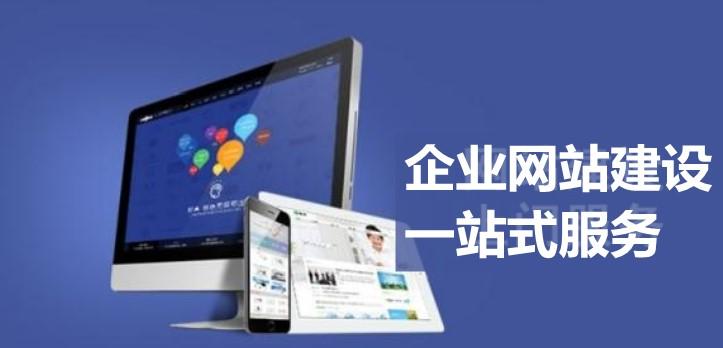 网站seo优化推广,为什么排名上首页却没询盘?